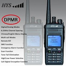 TC-819DP VHF+UHF Dual Band DPMR Digital Car Walkie Talkie Radio 5W 256CH Scan Emergency Alarm Function
