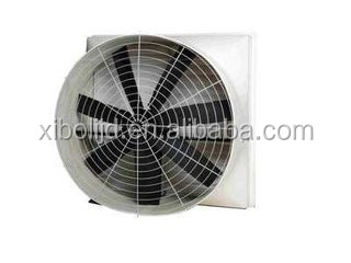 Industrial poultry farm fiberglass exhaust fan/air circulation fan