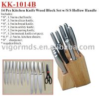 (KK-1014B) 14 Pcs Kitchen Knife Wood Block Set w/S/S Hollow Handle