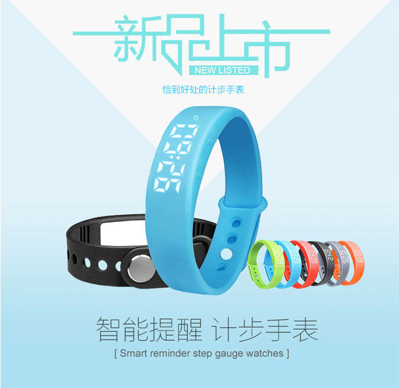 USB Charging nice pedometer watches with Sleeping Monitor/Calories/smart reminder/step gauge