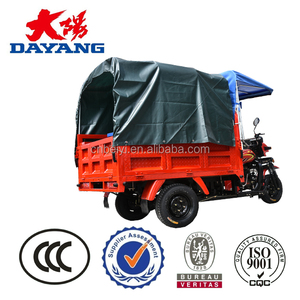 mini 3 wheel motorcycle rickshaw chopper for sale