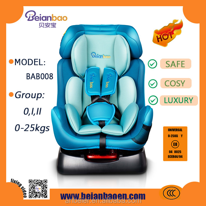 2016 New unique baby car seats with ECE R 44/04 European Standards