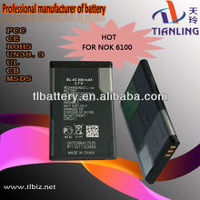 for nokia battery list from Tian ling