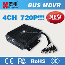 AHD 3G Mobile Dvr with GPS for Bus Surveillance