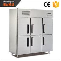 Full series luxury hotel equipment big Portable Heavy Duty Refrigerator