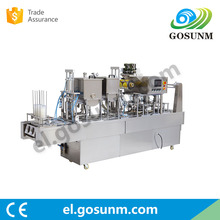 automatic ice cream yogurt cup filling sealing machine