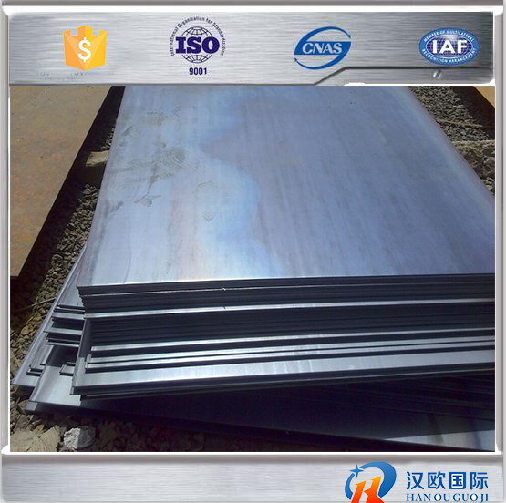 C60 4340 Stretched steel plate