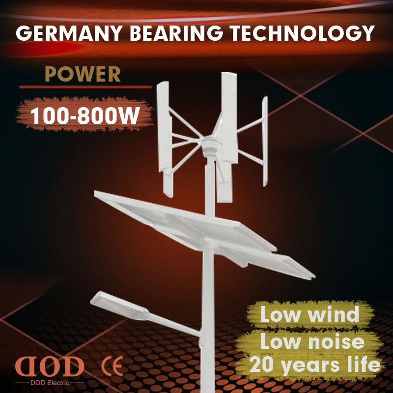 400w vertical axis wind generator with CE RoHs vertical axis wind turbinewind turbine generator stator