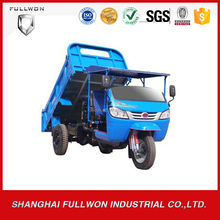 China Factory cargo tricycle with cabin/hydraulic lifter for sale