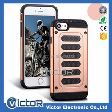 2017 new trending phones mobile phones case for iphone 7 tpu pc shockproof case 2 in 1 case