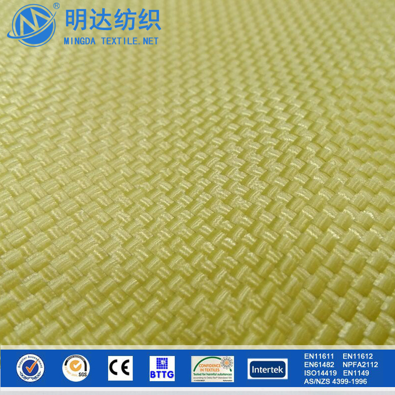 Shantou Wholesale price para-aramid fiber bullet proof kevlar fabric