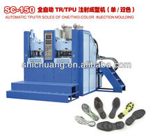 hot selling automatic TPU/TR sole injection moulding machines
