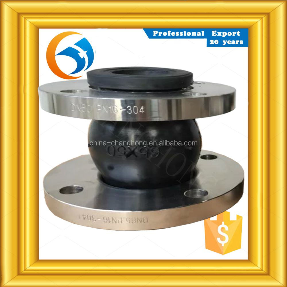 Trade assurance single sphere flexible flanged sea water resistance rubber expansion joint