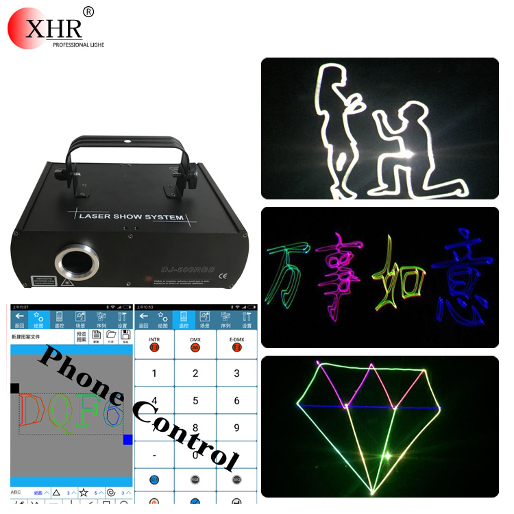 Phone Control mini home party disco laser light rgb 500mw laser show