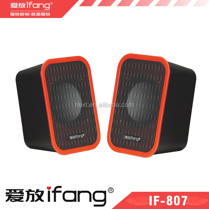 ifang computer speaker HiFi bass plus home theater sound system