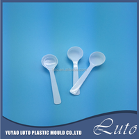 Plastic Spoon Flat Spoon Pp Disposable