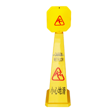 Jinke New Material ABS Plastic Safety Sign Board No Parking Stand zs-0009D