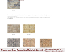 Manufactured precast concrete cast stone products