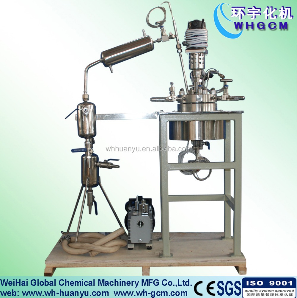 Small Laboratory Scale Plastic Pyrolysis Reactor to Fuel Diesel Oil Distillation