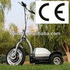CE approved 3 wheels brushless foldable electric scooter tricycle for adult