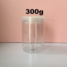 300g clear plastic cookie jar for basmati rice PJ177R
