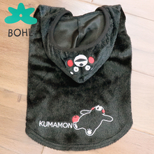 LUVP+K-KUMAMON cute boy puppy clothes dog clothes winter