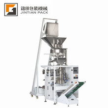 Low price automatic dry food /coffee powder / grain / rice/ tea /seafood /fruits /bag packing machine JT-420C