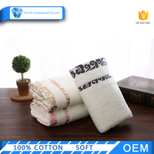 Wholesale High Quality 100% Cotton Embroidered Hand Towels