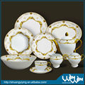 47pcs dinner set in plating gold design