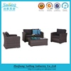 patio furniture outdoor rattan living room 4 piece chatting sofa set