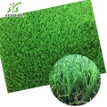 40 mm Height C Shaped 22050 High Density artificial grass for landscaping