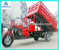 200cc hydraulic lifting cargo tricycle