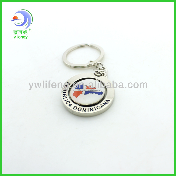 2014 top selling high quality round metal keychain