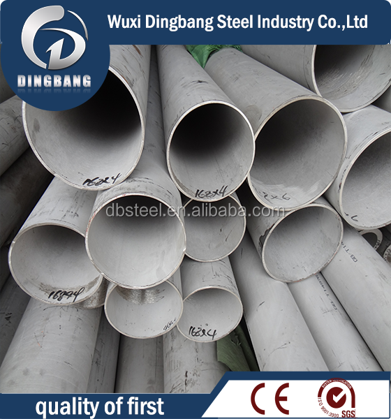 types of 200mm diameter mild steel pipe