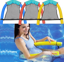 High quality EPE foam swimming pool noodle for floating chair