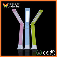 Modern led desk lamp eye protection USB computer W12 led desk lamp