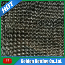 agriculture mesh , agriculture shade net ,agriculture shade cloth