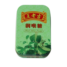 custom printing sugar tin box,mint metal box,small rectangular tin cans