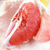 Chinese fresh fruit honey grapefruit for pomelo juice