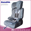 Wholesale new baby cradle car seat