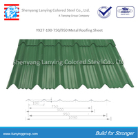 corrugated metal roofing sheet YX27-190-750 / 950