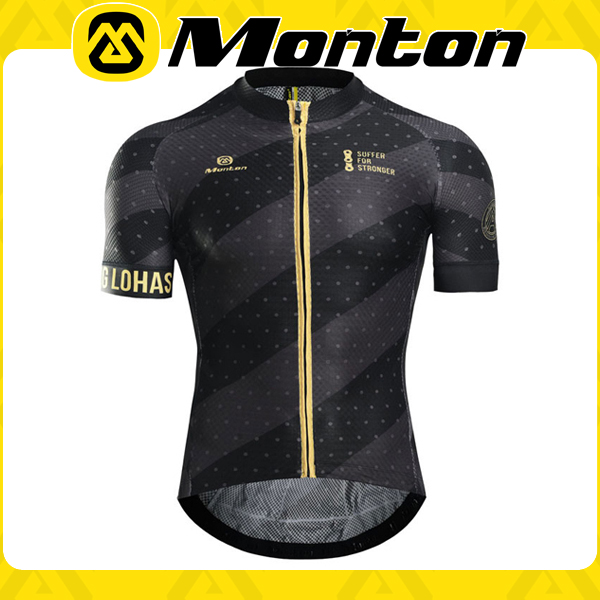 2016 design your own coolmax sublimated china customized cheap cycling jersey