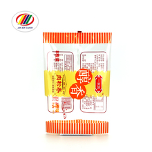Custom print 3 side seal plastic laminated sugar sachet packaging bag