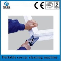 curtain cleaning machine
