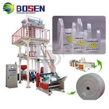 High Quality Co-extruder PE 2 Layers Film Blowing Machine Type 1300mm