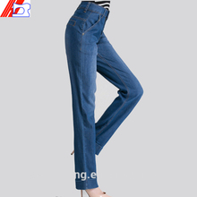 Huade best sellers latest womens pencil jeans tops girls ladies flare bottoms