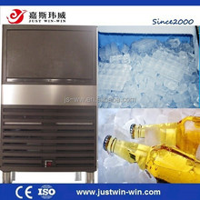 star hotel mini bar refrigerator ice maker