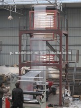 pe shrink film blowing machine price