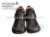 2012 real leather children boots PB-6037BR