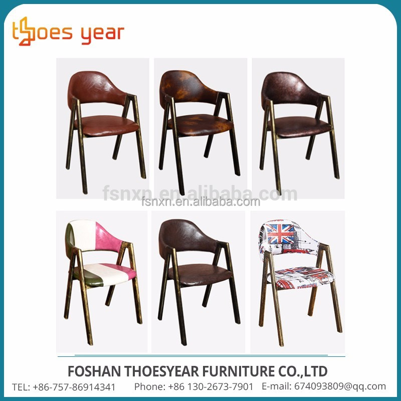 China modern style durable rocking chair iron